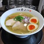 らぁ麺 芳山 - 鶏そば汐with煮卵