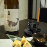 恵比寿個室 藁焼き 直七 -