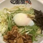 Fuuummaru - 柚子まぜそば 780円