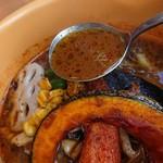 カリー小屋 - スープ
