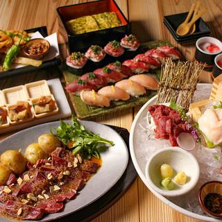 肉寿司は宴会プランもあるんです!