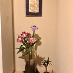 107362743 - お化粧室のお花