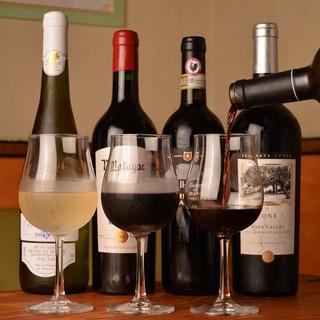 【ワイン】常時40種!厳選ワイン♪