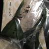 紫野 和久傳 伊勢丹新宿店