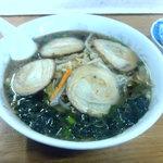 くろちゃんラーメン - チャシュー麺。(チャーシュー麺ではない。笑)