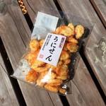 高砂製菓株式会社 - 料理写真:米どころ うにせん