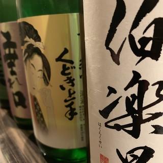徳島の地酒、全国各地の日本酒を多数揃えています