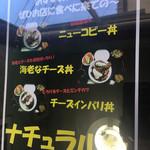 水芭蕉&つる八 -