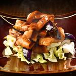 ondo - 島豚と茄子の琉球くぅす味噌炒め