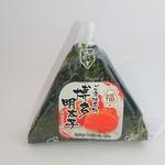 ドン・キホーテ - 料理写真:おにぎり¥73(税込)