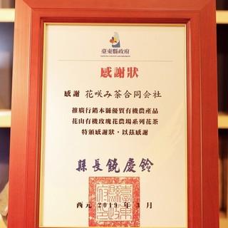 台湾で表彰されニュースでも大々的に紹介!!