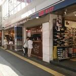 新東京紅茶 - 外観
