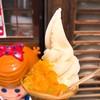 城山荘 - 料理写真:伊予柑ソフト