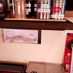階杉 - 料理写真:卓上セッティング(カウンター席)