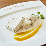 Antica Forneria by Elio -
