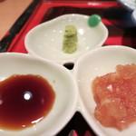 達 菊うら - ステーキの薬味