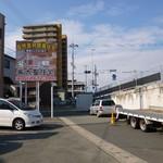 10739705 -  飾磨大橋西詰交差点を南へ曲がってこの駐車場へ・・・