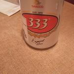 サイゴン・レストラン - 333ビール600円(税別)
