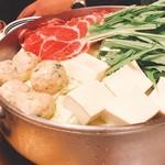 博多 表邸 - 料理写真:薩摩黒豚の柚子塩鍋^ ^
