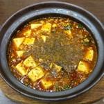 107397315 - 四川マーボー豆腐972円+税