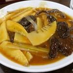 107397318 - 椎茸、筍のうま煮1,350円+税