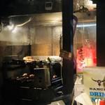 ブラジリアン食堂 BANCHO -