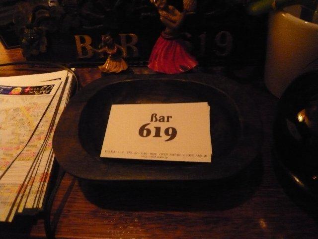 Bar 619