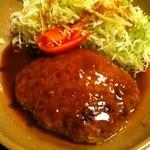 萬福食堂 - ハンバーグアップ!