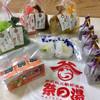 西武秩父駅前温泉 祭の湯 - 料理写真: