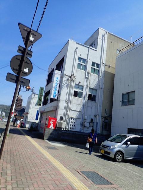 會津めごねこ - 福島県会津若松市 大町通りから少し入ったビル2Fミャ