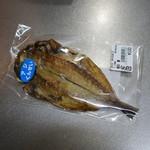 農林水産物直売所 南伊豆 湯の花 - 料理写真:アジくんせい