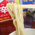 拉麺 空海 - 極細麺