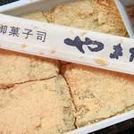 やまだ菓子舗 - わらび餅130円税込