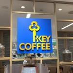 キーコーヒー - その他写真: