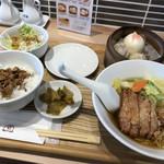 台湾食堂パイクー屋 桃園 - 料理写真:わくわく飲茶ランチ   920円