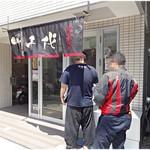 中華そば 竹千代 - 外観。既に人気店です。