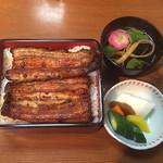 丸静 - 2019年5月時点 臣(おみ)¥3.600