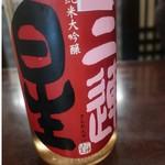 あんだん亭 - 日本酒。