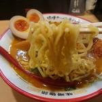 107426421 - 麺リフト