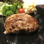 107429861 - 仙台牛燻製ハンバーグ