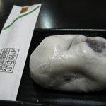 うすかわ饅頭儀平 - うすかわまんじゅう 1個 110円