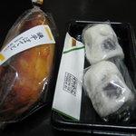うすかわ饅頭儀平 - 今日は二種類を購入