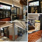 MADE IN JAPAN かにチャーハンの店 - 「半熟たまごのかにチャーハン」MADE IN JAPAN かにチャーハンの店エキュート大宮店 (さいたま市)食彩品館.jp撮影