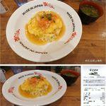 MADE IN JAPAN かにチャーハンの店 - モーニング「半熟たまごのかにチャーハン」MADE IN JAPAN かにチャーハンの店エキュート大宮店 (さいたま市)食彩品館.jp撮影