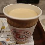 最強のバターコーヒー - 最強のバターコーヒー(HOT)(約250kcal,糖質0.02g):650円