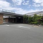 107434965 - 福岡県 小郡市にある 焼肉の名店です