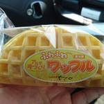 プレスト - 料理写真:ワッフルのクリーム230円