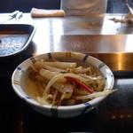 鉄板焼 「金葉亭」 - 季節の野菜
