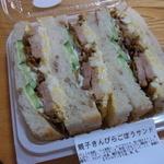 ルパ - 【2011.12. 再訪∞】 親子きんぴらごぼうサンド300円
