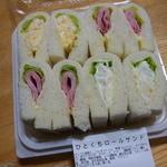 ルパ - 【2011.12. 再訪∞】 ひとくちロールサンド320円